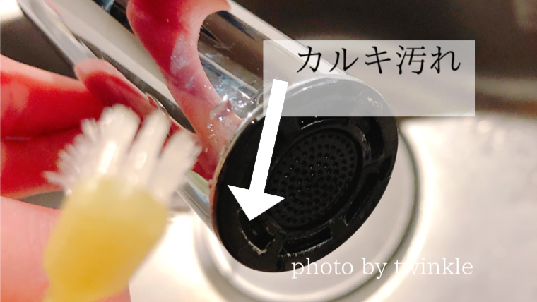 グースネック水栓のデメリット