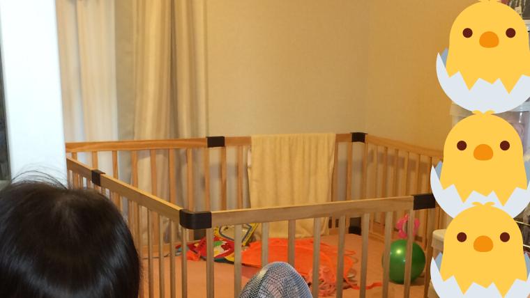 狭いお家こそ使いたい。ベビーサークルで守れる親子の笑顔。
